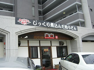 rika 056