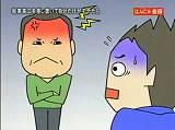 はんにゃ金田