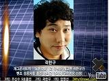 韓国のお笑い芸人