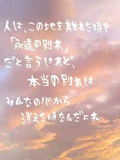 poemu