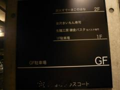 0922gurasu1.jpg