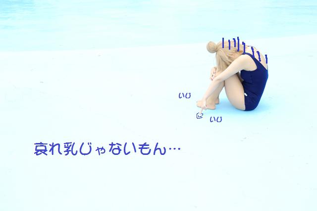 20100530_tamakiya_2197.jpg