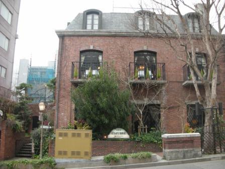西村珈琲店