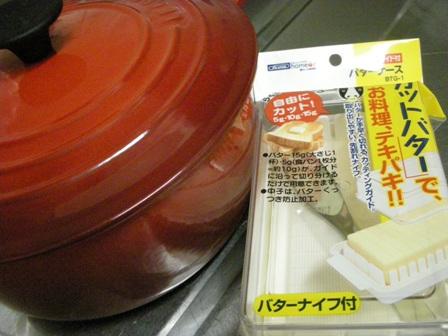バター容器