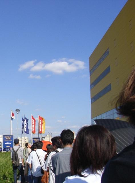 IKEA鶴浜に突入!