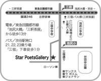 map-spg.jpg