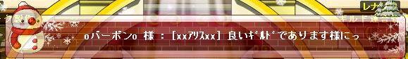 アリス復活・w・
