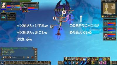 BS-20080811-011217.jpg