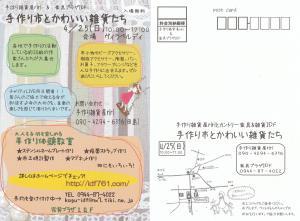 IMG_NEW_convert_20100414110607.jpg