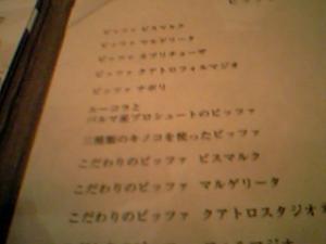 05-09-18_19-49.jpg