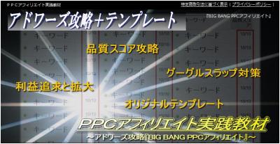 bigbang1_convert_20100928134704.png