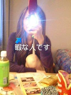 090316_2132_0001.jpg