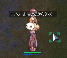 お友達だから(*ノノ)