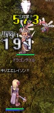 ひでくんと亀島~(2倍期間)