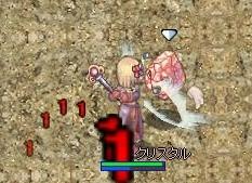 クリスタル9(逆襲)