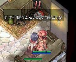 えちぃわ~