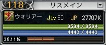 ris0149.jpg