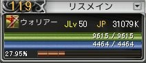 ris0150.jpg