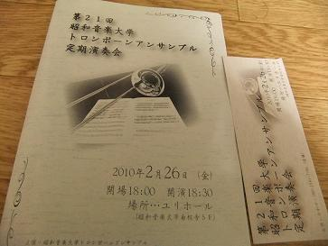 2010_02280013.jpg