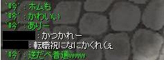 09・04・28・03