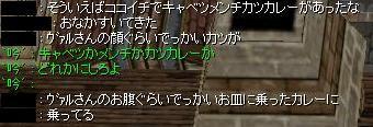 09・04・28・04