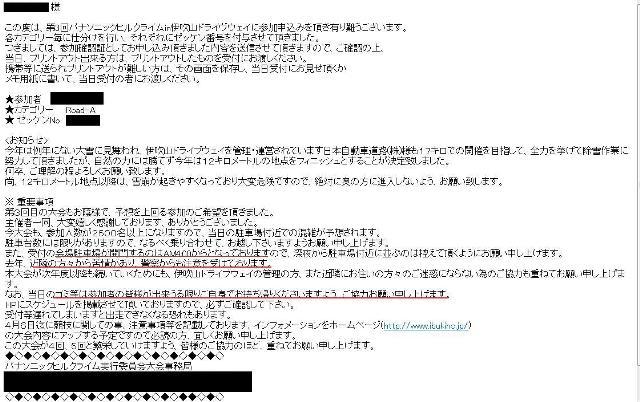EasyCapture1_20100402235450.jpg