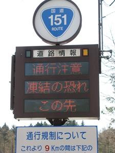 bl-j420a.jpg