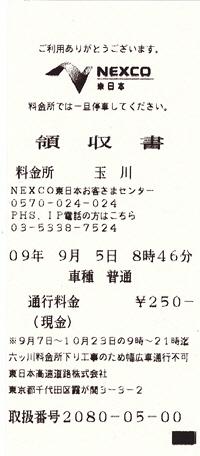 bl-j913a.jpg