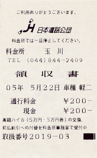bl-j913b.jpg