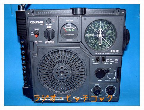 DSCF0004-1.jpg