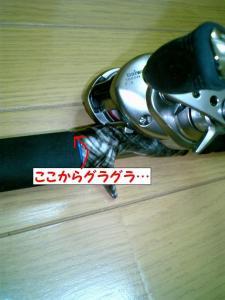 sweeper01.jpg