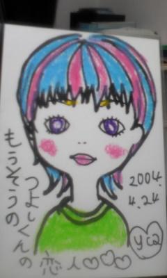 Image479.jpg