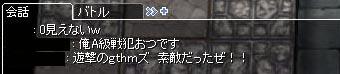 20080322_3.jpg