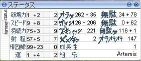 20080725_4.jpg