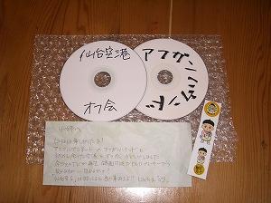 DVD_20090814114253.jpg
