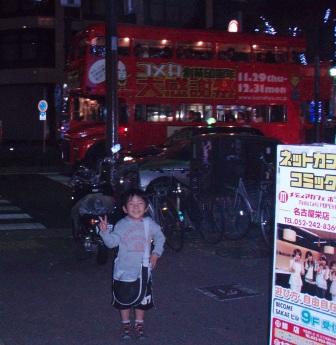 2007 dec 027