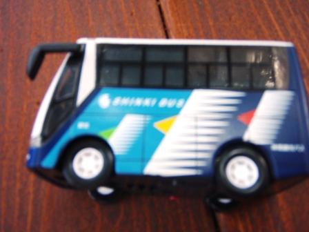2008 aug 033