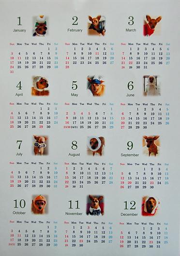 1209-calendar2.jpg