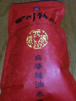 麻婆辣油米菓