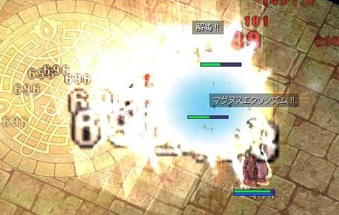 screenbijou011.jpg