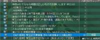 090523_賢王募集