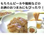 いかの塩辛3