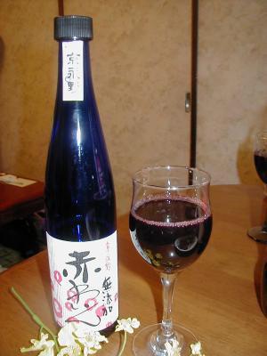 赤ワイン3