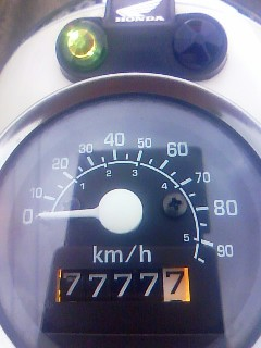 7777,7km