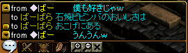 20060805183349.png
