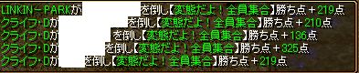 20060815064634.png