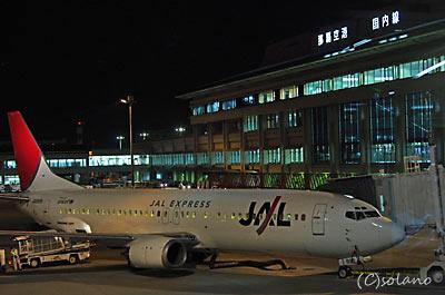 JALエクスプレス機材のJTA258便、那覇‐中部