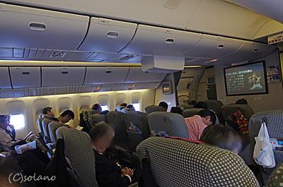 JAL906便B777-300、クラスJ