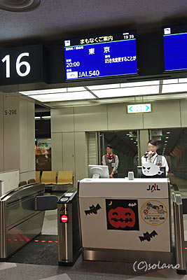 新千歳空港、JALの搭乗口。