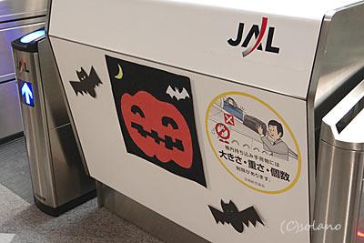ハロウィン仕様のJAL搭乗口